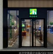 禾农玛咖旗舰体验店设计