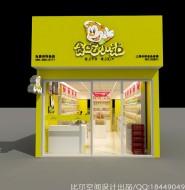 贪吃小站食品店设计