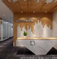 连云港林本实业办公室设计