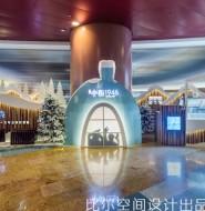 上海正大广场冰淇淋店设计