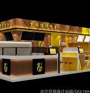 上海人民广场地铁站京师傅烤鸭卷店设计