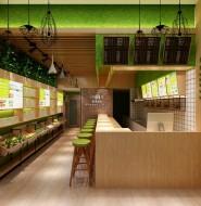 绿垦农产品体验店设计