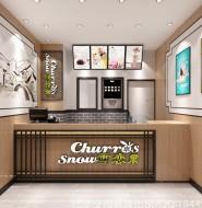 churros中式冰淇淋店设计