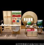 贵茶中岛形象设计