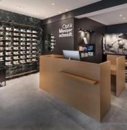 轻奢低调的全新光学空间,Optik Messer schmidt眼镜店设计