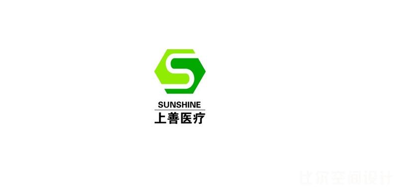 上善医疗logo2