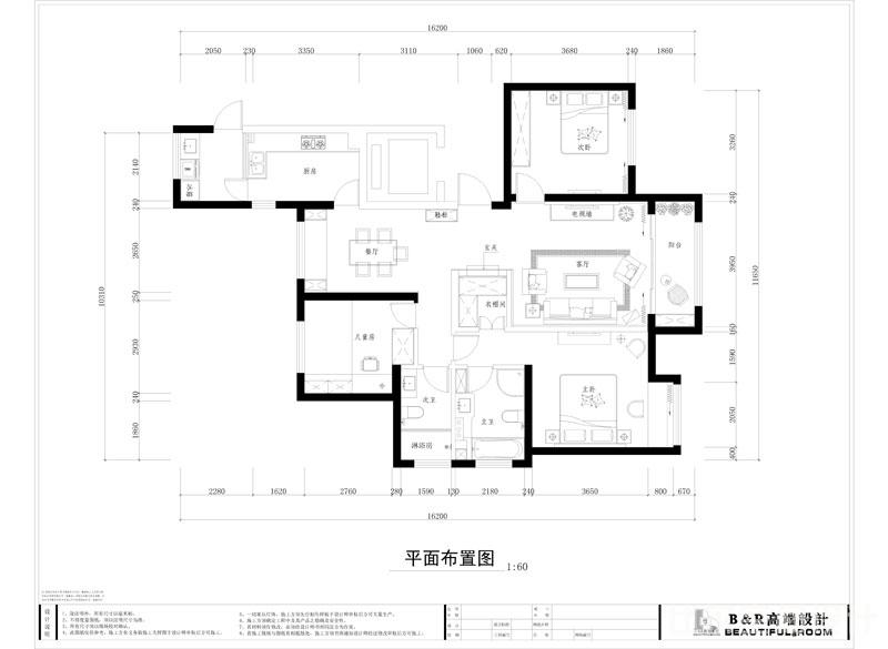 欧式风格三室二厅设计方案4