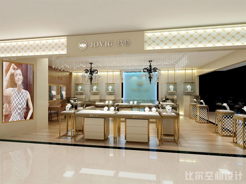 玖格珠宝店设计2