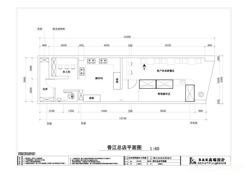 香江盐焗美汇平面图
