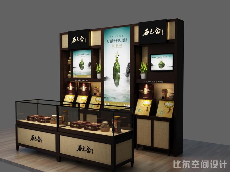 康尔欣石斛零售店专柜设计方案2