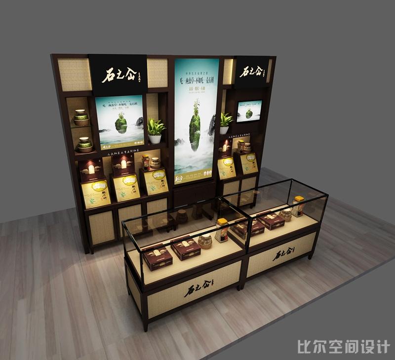 康尔欣石斛零售店专柜设计方案3