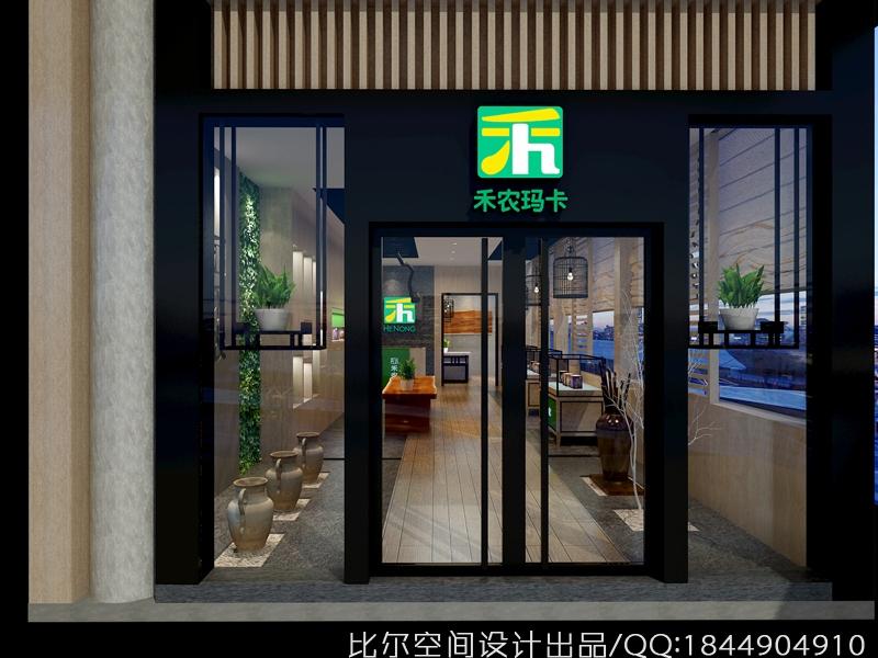 禾农玛咖SI旗舰体验店设计1
