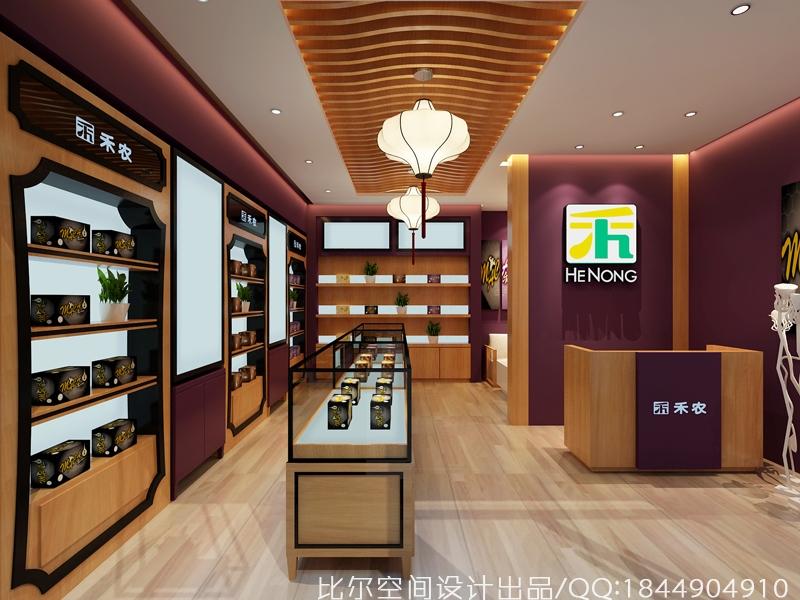禾农玛咖SI终端形象店铺设计1