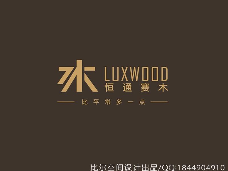 恒通赛木logo