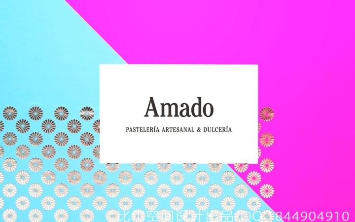 Amado-by-Hyatt-Branding-Packaging-by-Anagrama-03