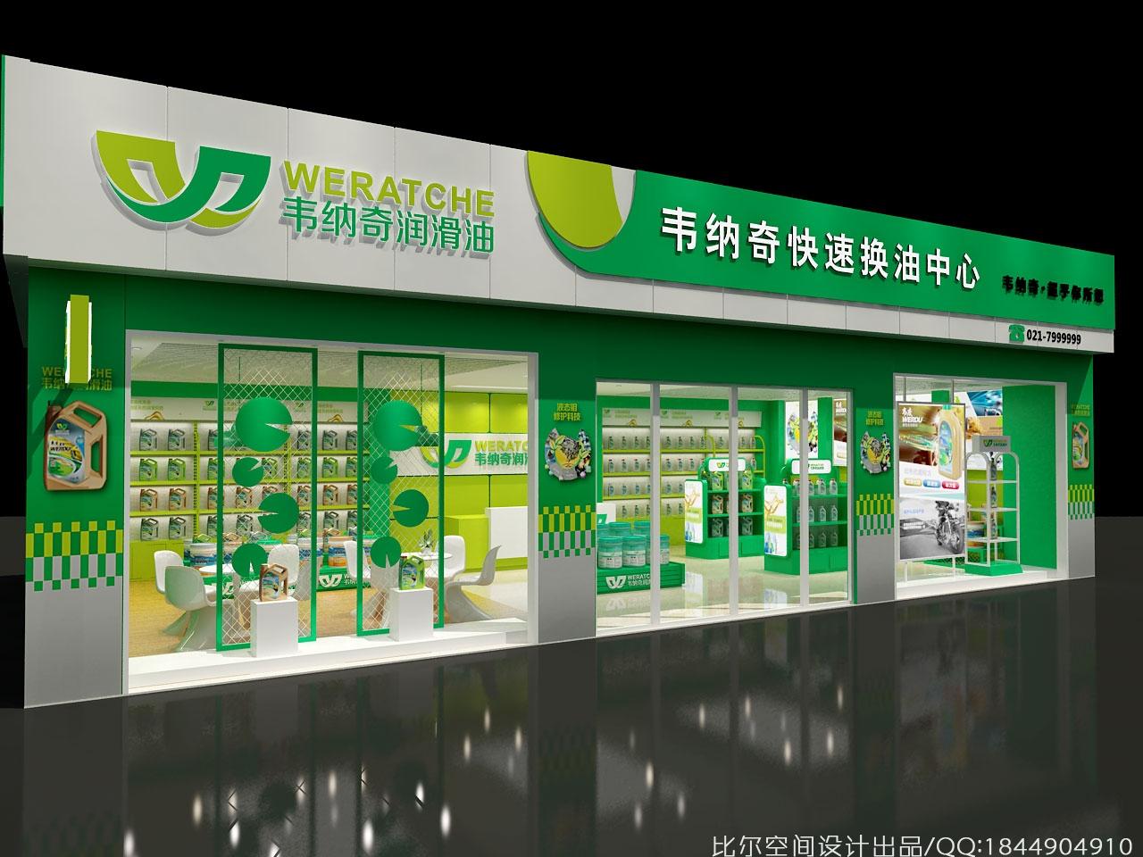 伟纳奇润滑油终端SI店铺设计