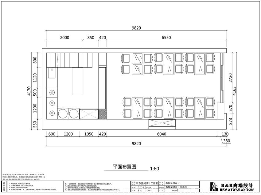 施工图1-Model