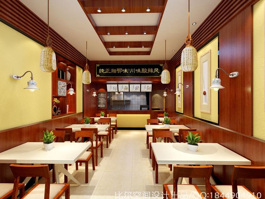 好面馆中式餐厅设计