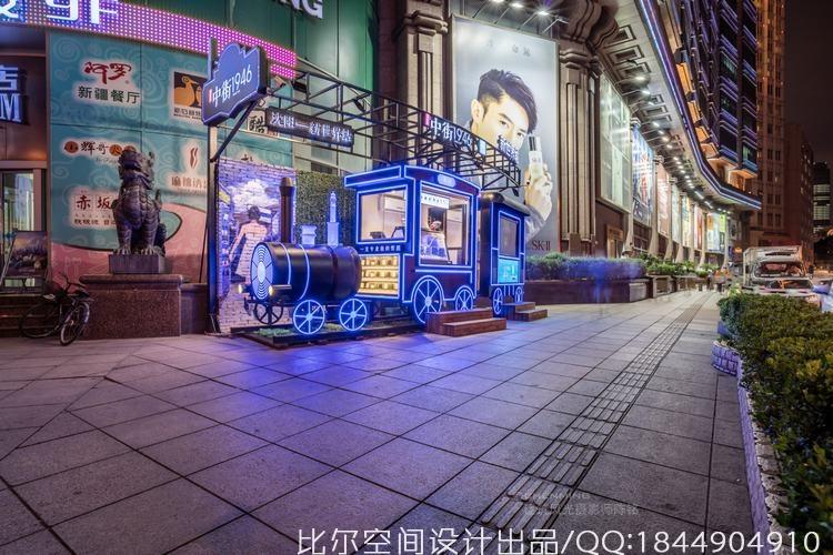 20160827中街1946新世界店007
