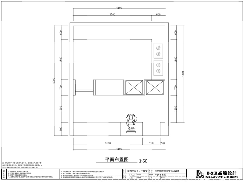 施工图-1