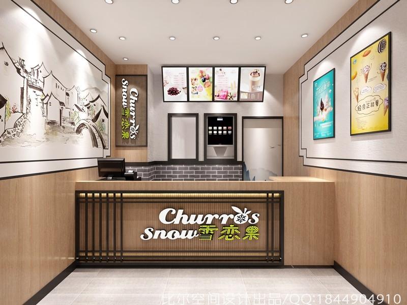 冰激凌店裝修效果圖