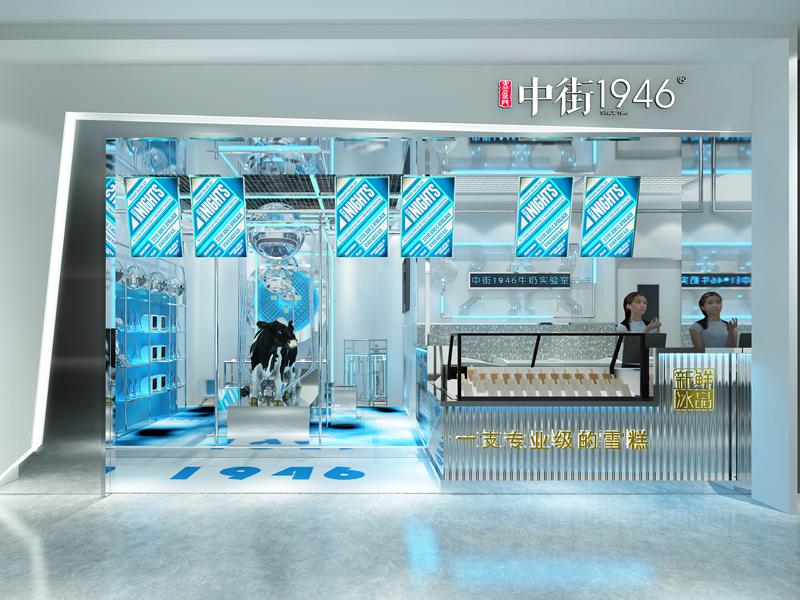 冰淇淋店设计/甜品店设计