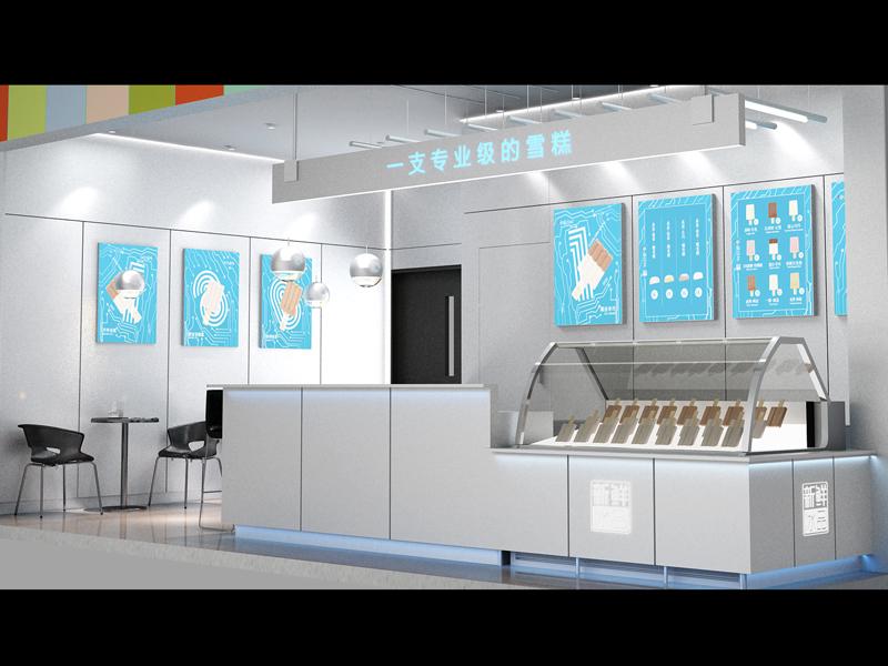甜品店设计/冰淇淋店设计